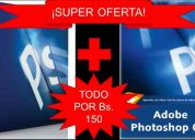 Adobe photoshop cs5 extended + curso de regalo