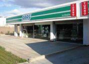 Comercial en venta av. goajira maracaibo mls # 12-24