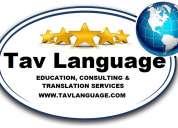 Traducciones legales. traductor público. interprete. caracas