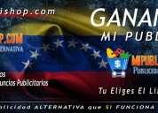 Mipublishop la mejor ptc venezolana si buscas la mejor opción para ganar dinero en internet